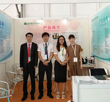 CPhI Worldwide 2016 Shanghai,China